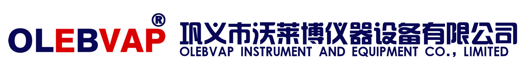 GONGYI OLEBVAP INSTRUMENT AND EQUIPMENT CO., LIMITED